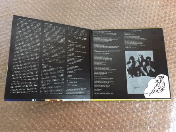 ローリング・ストーンズ・ストーリー / スーパー・セッション【3曲EP】The Rolling STones / Supersession_画像5