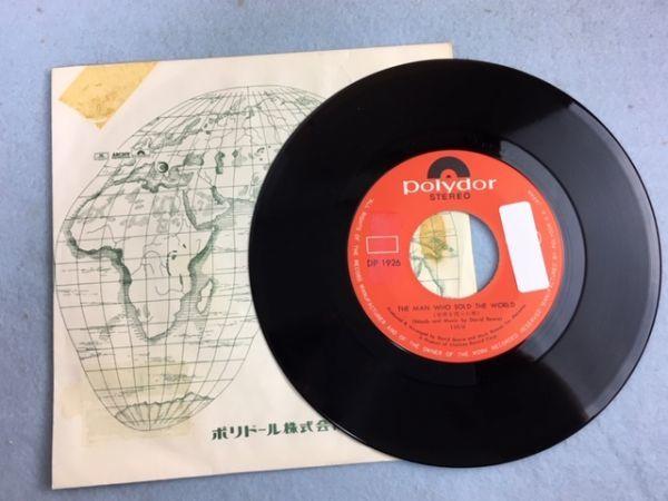 ルルとデヴィッド・ボウイ / 世界を売った男【国内盤EP】Lulu / The Man Who Sold The World_画像4