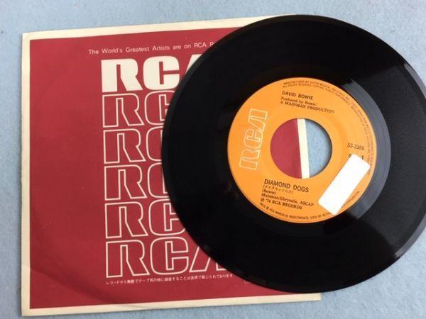 デビッド・ボウイー / ダイアモンドの犬【国内盤EP】David Bowie / Diamond Dogs_画像4