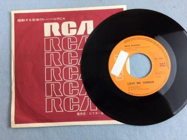 ミック・ロンソン / ラブ・ミー・テンダー【国内盤EP】Mick Ronson / Love Me Tender_画像4