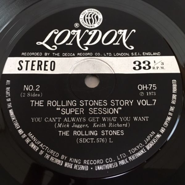 ローリング・ストーンズ・ストーリー / スーパー・セッション【3曲EP】The Rolling STones / Supersession_画像7