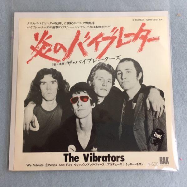 ザ・バイブレーターズ / 炎のバイブレーター【国内盤EP白ラベル】The Vibrators / We Vibrate_画像7