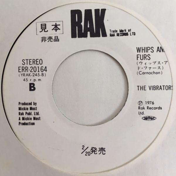 ザ・バイブレーターズ / 炎のバイブレーター【国内盤EP白ラベル】The Vibrators / We Vibrate_画像6