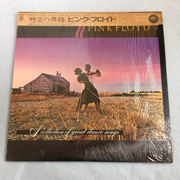 【プロモ】ピンク・フロイド / 時空の舞踏【シュリンク・帯付きLP】Pink Floyd / A Collection Of Great Dance Songs_画像2
