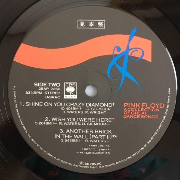 【プロモ】ピンク・フロイド / 時空の舞踏【シュリンク・帯付きLP】Pink Floyd / A Collection Of Great Dance Songs_画像8