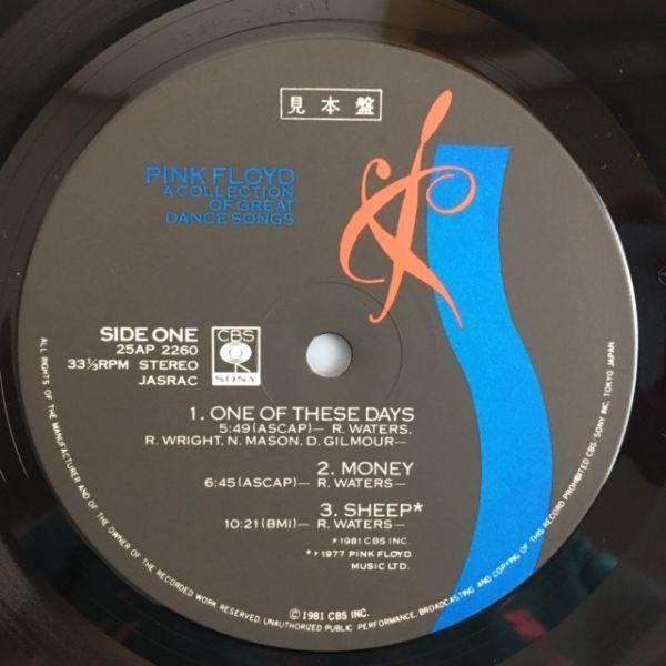 【プロモ】ピンク・フロイド / 時空の舞踏【シュリンク・帯付きLP】Pink Floyd / A Collection Of Great Dance Songs_画像7
