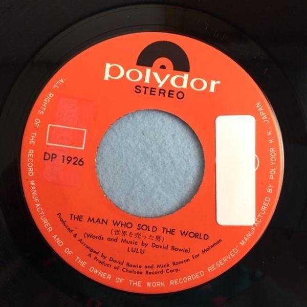 ルルとデヴィッド・ボウイ / 世界を売った男【国内盤EP】Lulu / The Man Who Sold The World_画像5