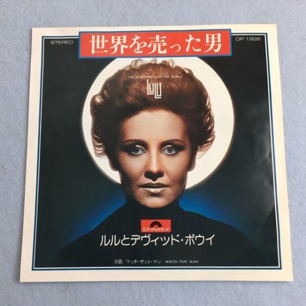 ルルとデヴィッド・ボウイ / 世界を売った男【国内盤EP】Lulu / The Man Who Sold The World_画像2