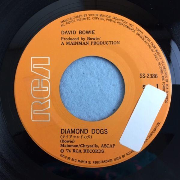 デビッド・ボウイー / ダイアモンドの犬【国内盤EP】David Bowie / Diamond Dogs_画像5