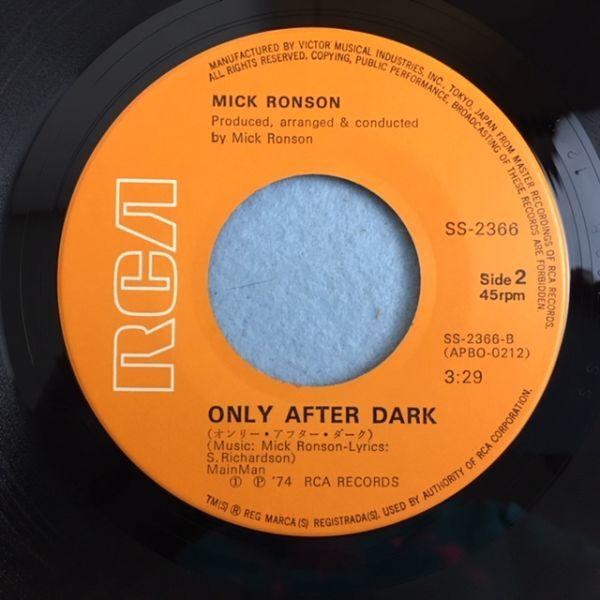 ミック・ロンソン / ラブ・ミー・テンダー【国内盤EP】Mick Ronson / Love Me Tender_画像6