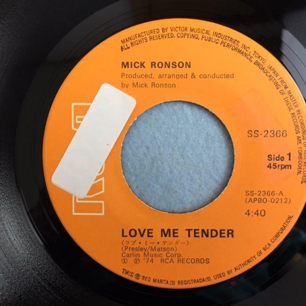 ミック・ロンソン / ラブ・ミー・テンダー【国内盤EP】Mick Ronson / Love Me Tender_画像5