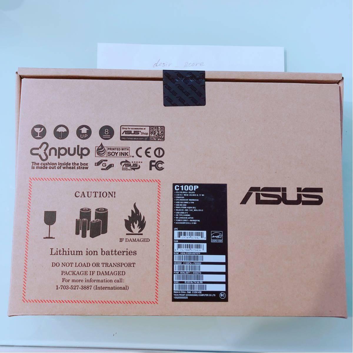 1円~ 【新品】☆即納☆送料無料☆Asustek Chromebook Flip C100PA シルバー C100PA-FS0002 ASUS_画像3