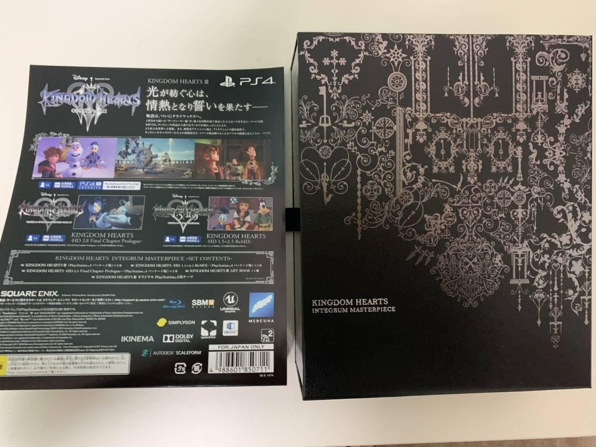 PS4 キングダムハーツ3 KINGDOM HEARTS インテグラム マスターピース e-store 限定 テーマなし1.5+2.5のみ開封済み