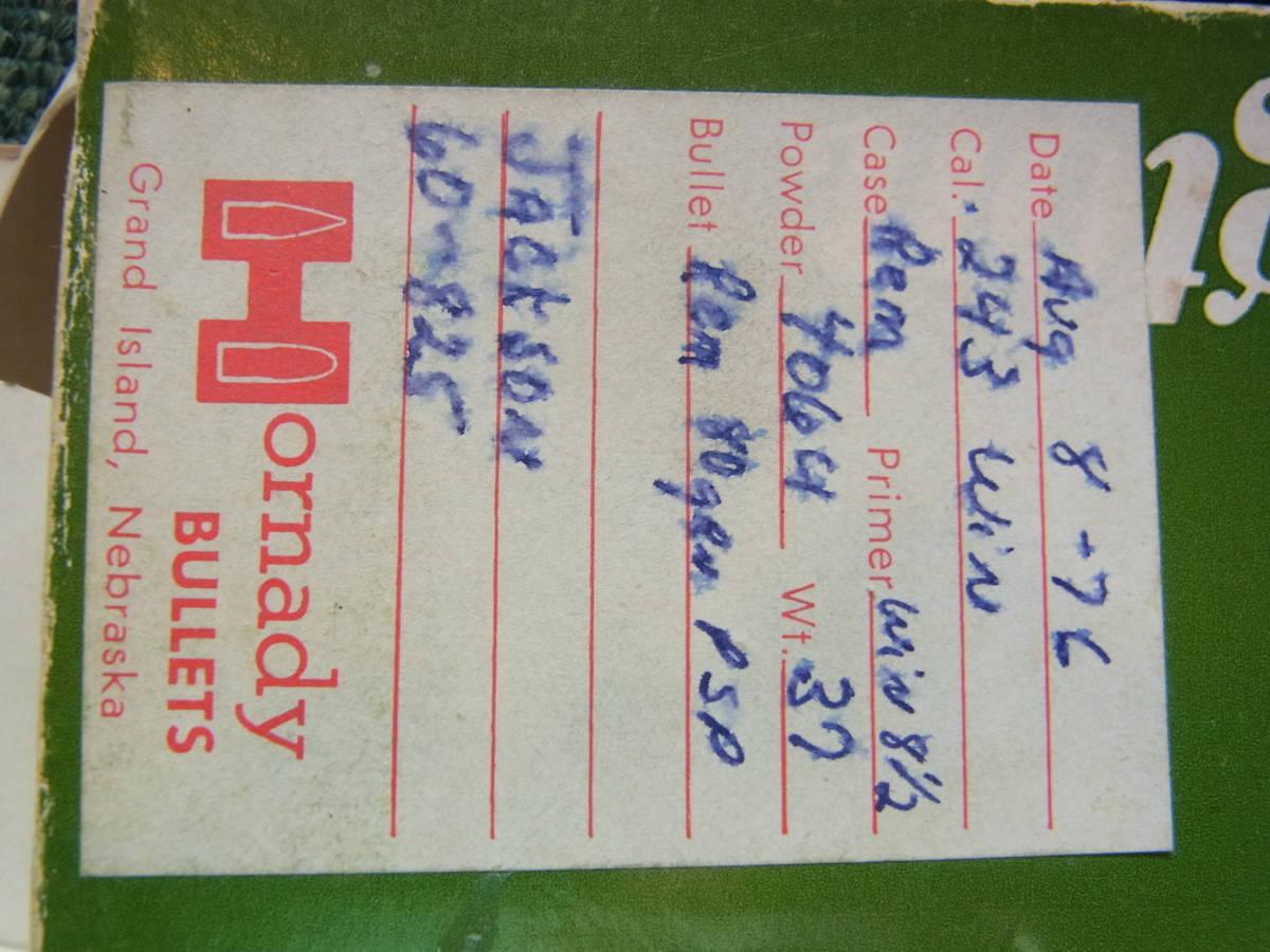 AMMO空箱LF Remington 3箱セット宅急便コンパクト送料込み(トレイ付き)_画像7