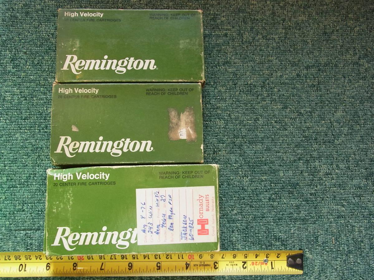 AMMO空箱LF Remington 3箱セット宅急便コンパクト送料込み(トレイ付き)_画像1