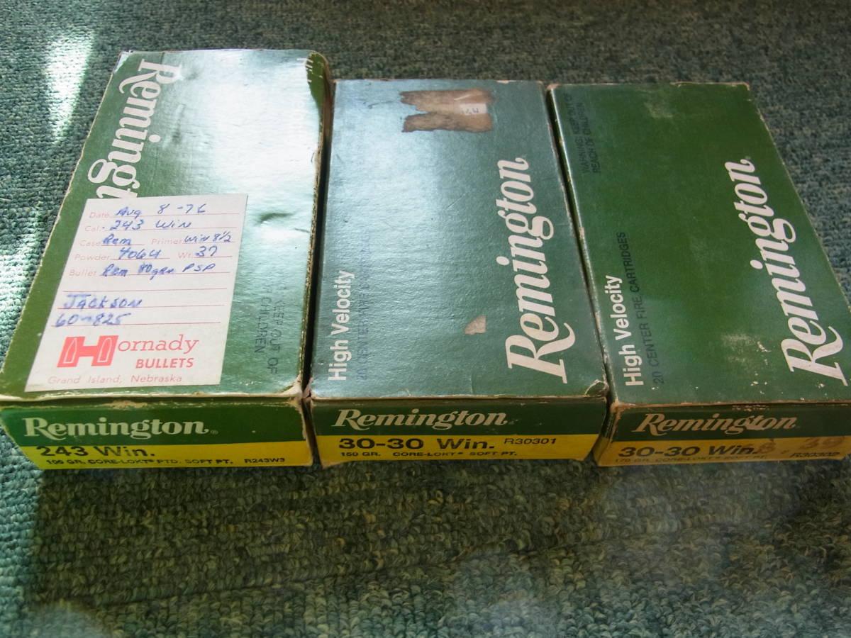 AMMO空箱LF Remington 3箱セット宅急便コンパクト送料込み(トレイ付き)_画像8