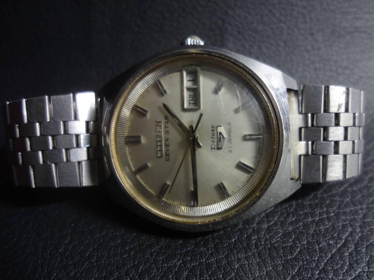 ▽▼CITIZEN SEVEN STAR Deluxe 21J シチズン セブンスター デラックス メンズ デイデイト 自動巻き 腕時計 ACSS 2933-Y ジャンク_画像1