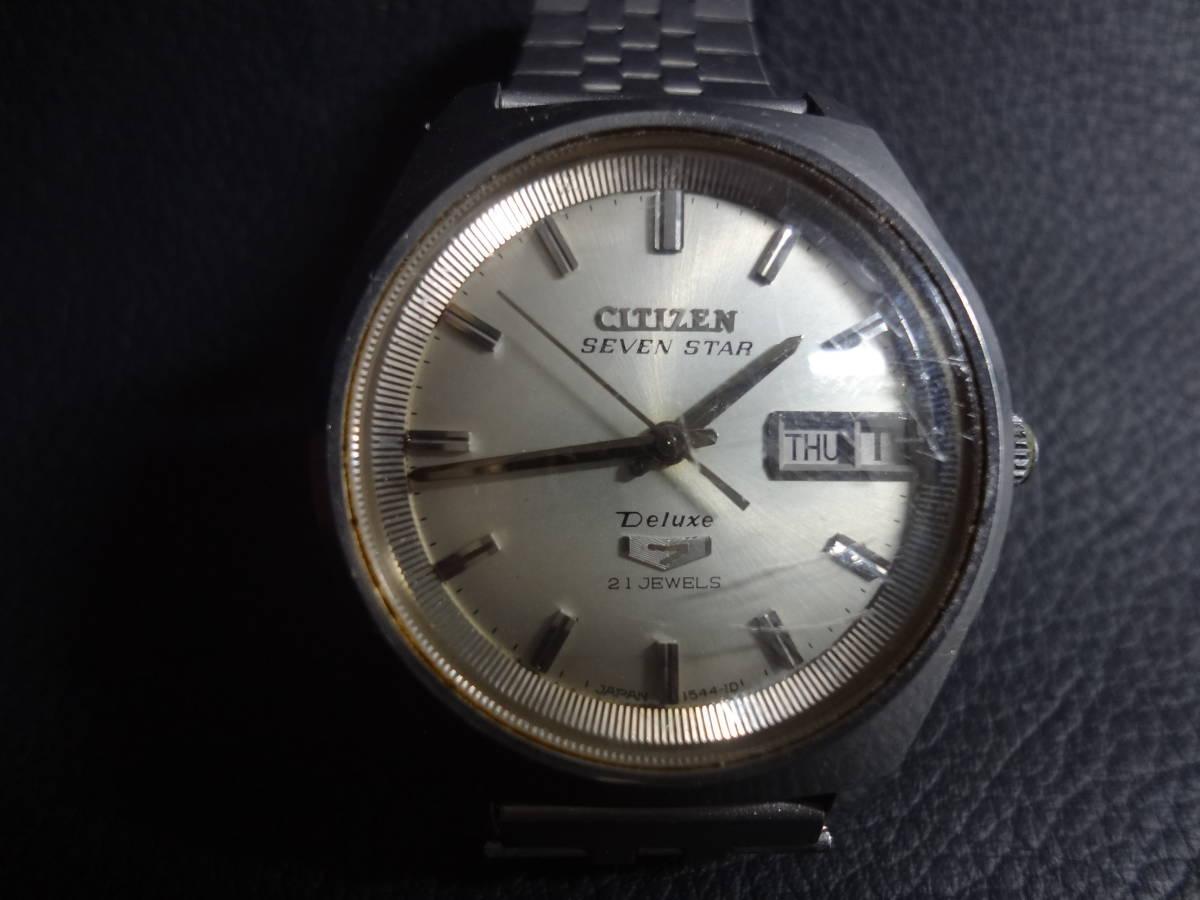 ▽▼CITIZEN SEVEN STAR Deluxe 21J シチズン セブンスター デラックス メンズ デイデイト 自動巻き 腕時計 ACSS 2933-Y ジャンク_画像7