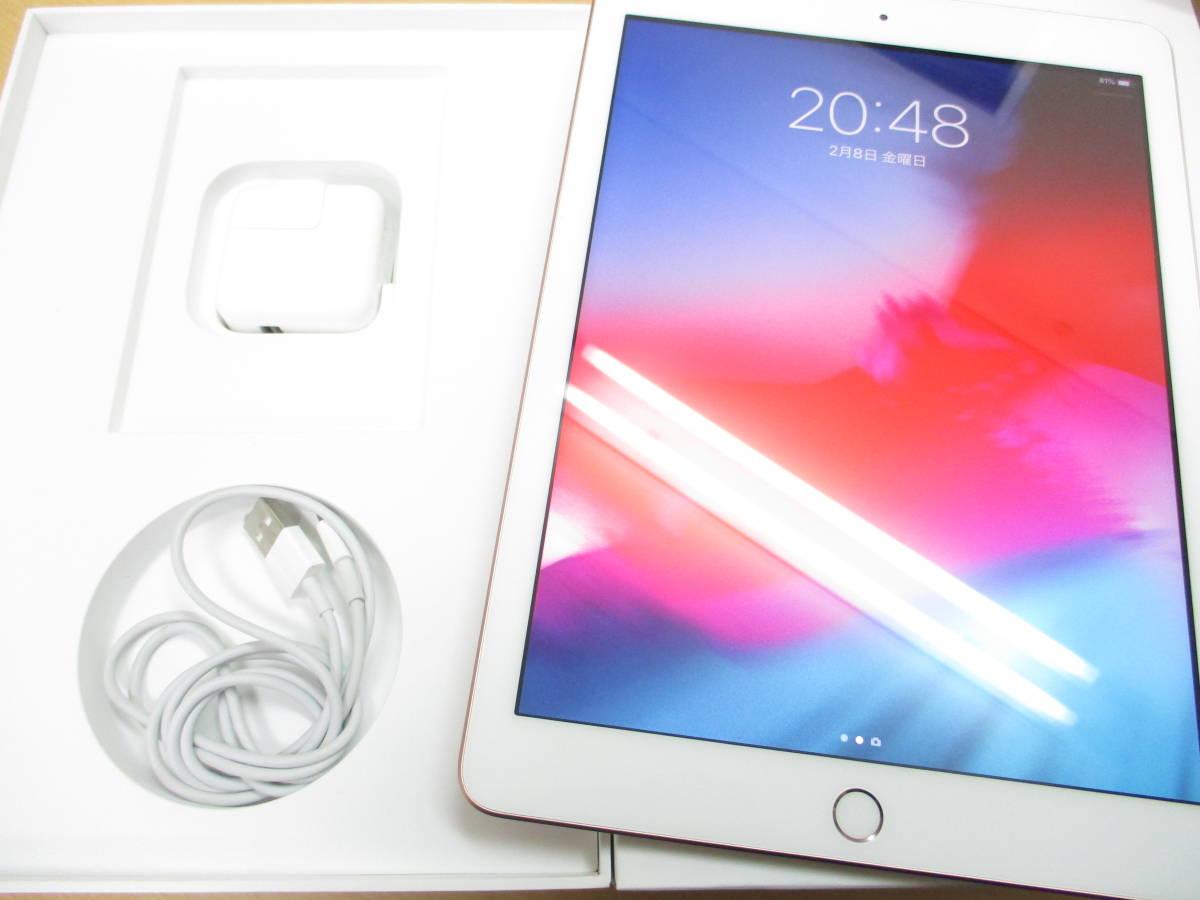 ◆◇Apple 2018年モデル ipad Wi-Fi 32GB【第6世代】MRJN2J/A ゴールド 中古美品◇◆