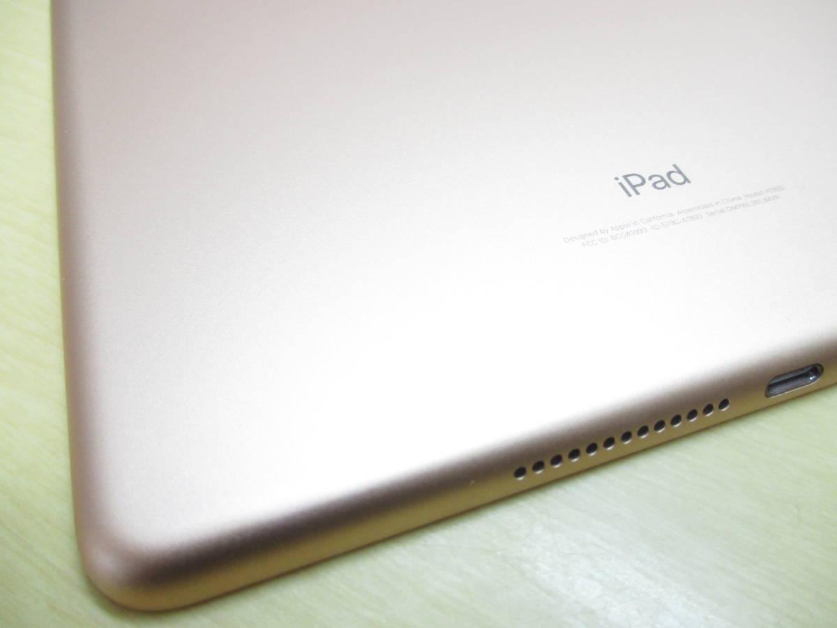 ◆◇Apple 2018年モデル ipad Wi-Fi 32GB【第6世代】MRJN2J/A ゴールド 中古美品◇◆_画像10