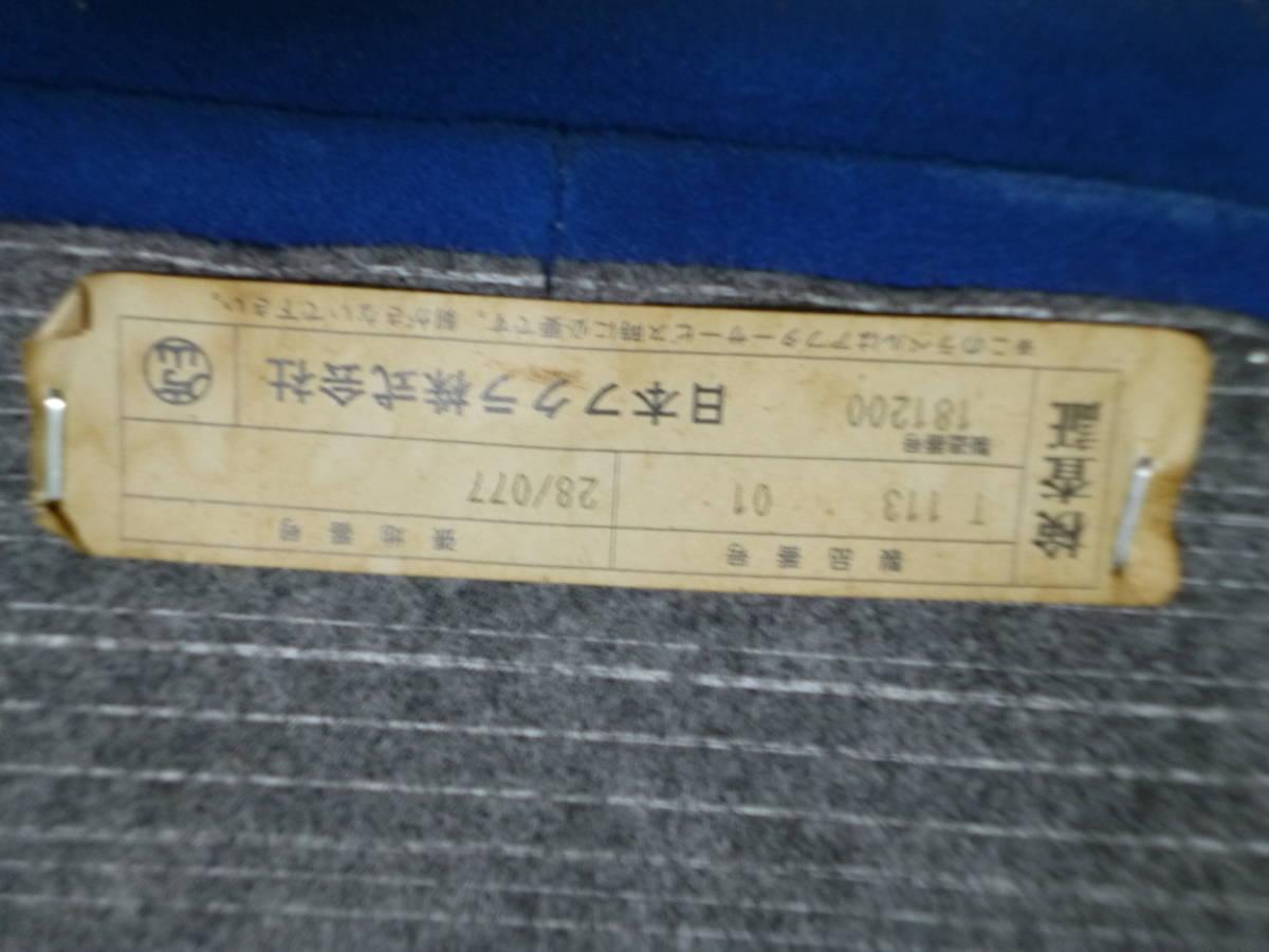 【手渡し可】 茨城県水戸市 HUKLA フクラ 一人掛けソファ パーソナルチェア 19k005_画像10