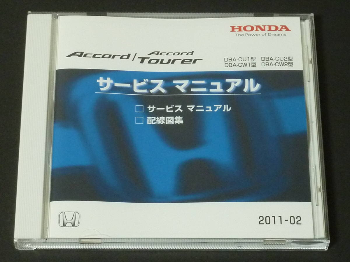 2011-02 Honda Accord / Accord Tourer Accord Tourer service ... on