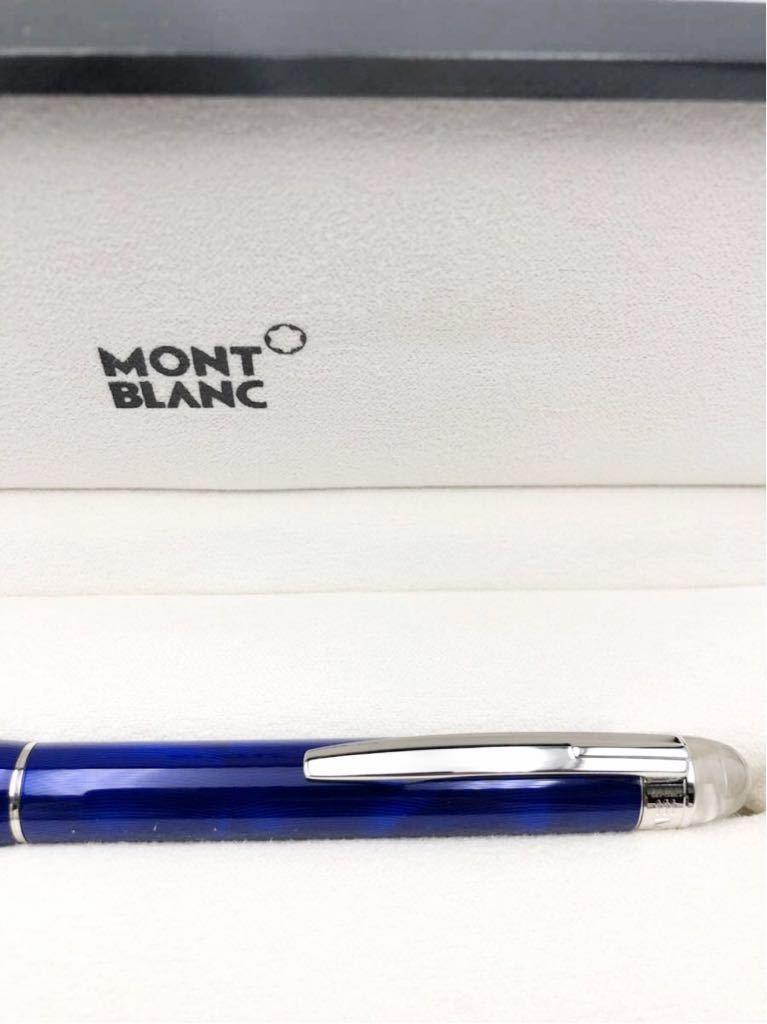 モンブラン スターウォーカー クールブルー 未使用品 保証書付き ボールペン マイスターシュテュック_画像2