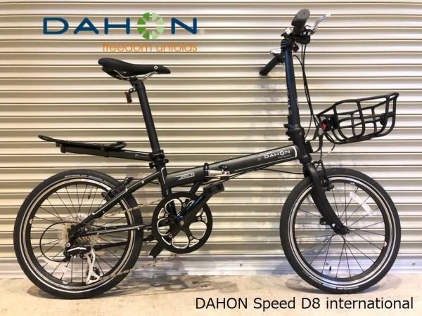 17年モデル 状態良好 DAHON Speed D8 international 8段変速 スピードD8 ダホン MatBlack 20インチ 折りたたみ自転車 中古