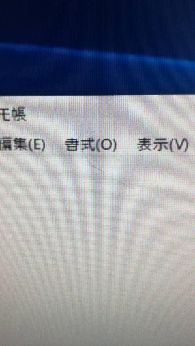 【2台出品中】 デュアルモニターにおすすめ EIZO タッチパネルLCD T2381W 状態良好 キレイです ③_画像6