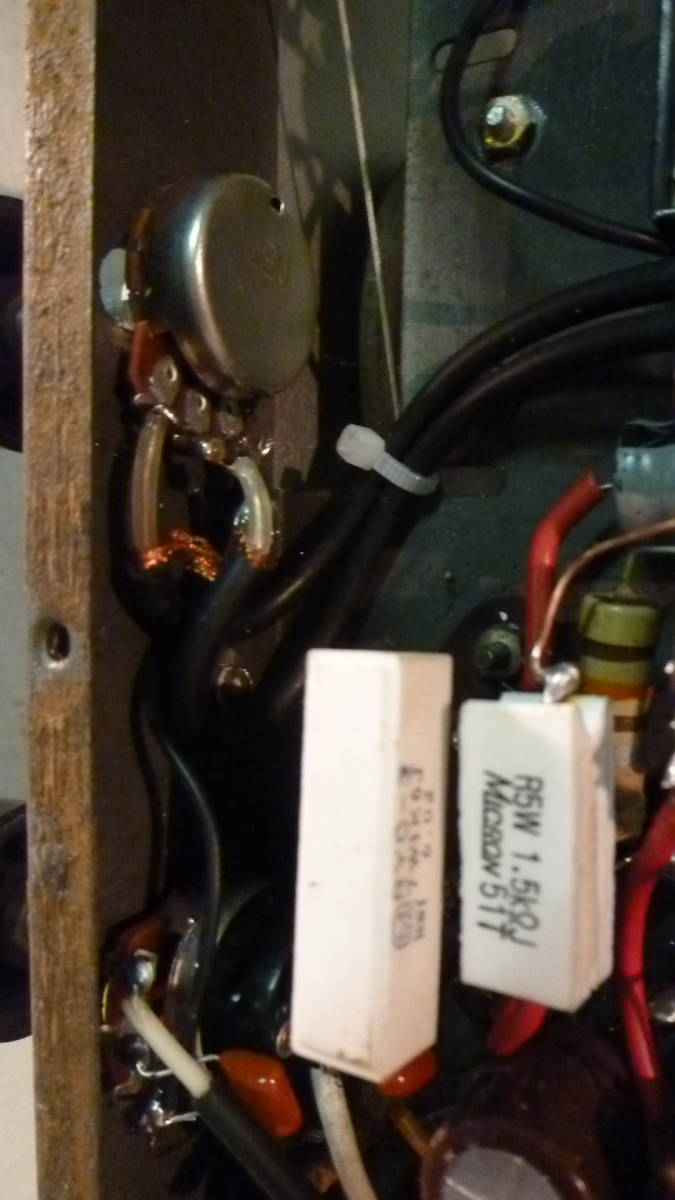 三洋製 真空管ラジオ 整備品 シャーシーのみ 中古_画像3