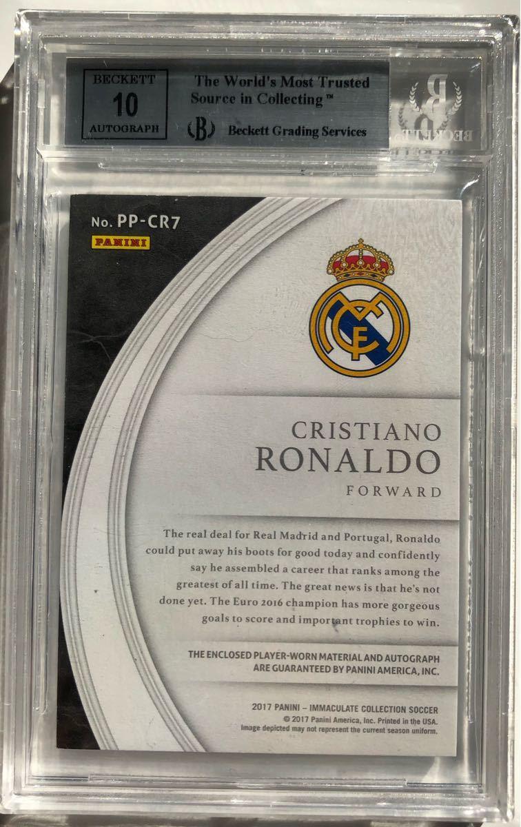 17-18 Panini Immaculate Collection Soccer Cristiano Ronaldo Premium Patch Autograph /25_画像2