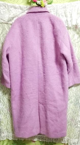 綺麗紫パープルあったかロングコート/外套/アウター Beautiful purple hot long coat mantle_画像5