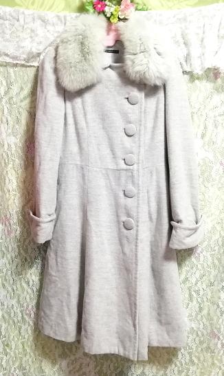 灰グレーブルーフォックスファーアンゴラロングコート/外套/アウター Ash gray blue fox fur angola long coat mantle_画像4