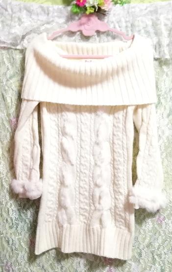 白ホワイトラビットファー装飾編み長袖/セーター/ニット/トップス White rabbit fur long sleeve sweater knit tops_画像3