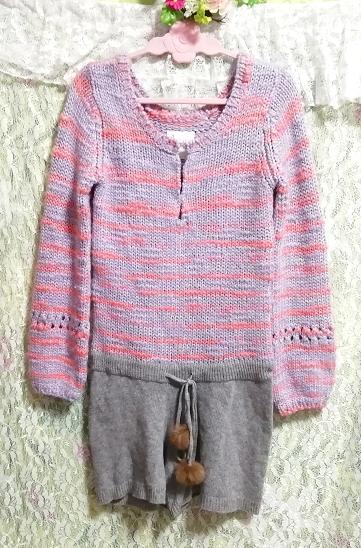 青ピンク編みニット灰グレーキュロットラビットファーボンボンワンピース/セーター Blue pink knit ash gray culottes onepiece sweater_画像3