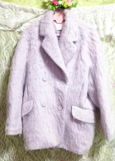 パープルブルーフワフワロングコート/外套/アウター Purple blue fluffy long coat mantle_画像3
