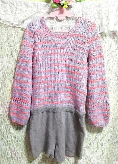 青ピンク編みニット灰グレーキュロットラビットファーボンボンワンピース/セーター Blue pink knit ash gray culottes onepiece sweater_画像4