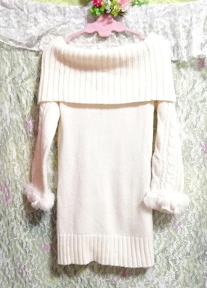 白ホワイトラビットファー装飾編み長袖/セーター/ニット/トップス White rabbit fur long sleeve sweater knit tops_画像4