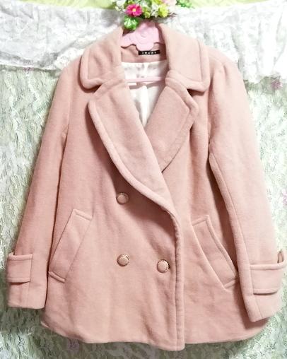 ピンクベージュ亜麻色ファーストールコート/外套/アウター Pink beige flax color fur stole coat mantle_画像6