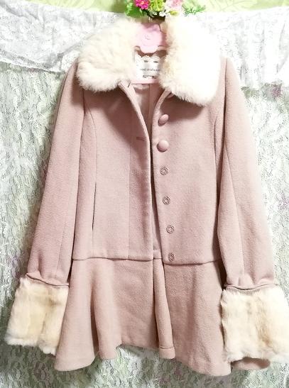 ピンクベージュラビットファーロングガーリーコート/外套/アウター Pink beige rabbit fur long girly coat mantle_画像4