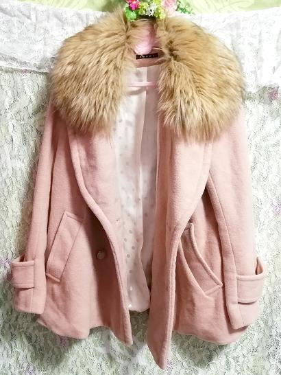 ピンクベージュ亜麻色ファーストールコート/外套/アウター Pink beige flax color fur stole coat mantle_画像4
