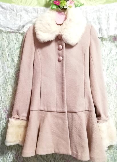 ピンクベージュラビットファーロングガーリーコート/外套/アウター Pink beige rabbit fur long girly coat mantle_画像3