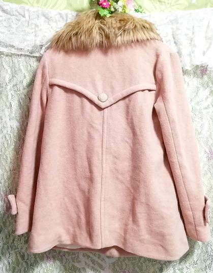ピンクベージュ亜麻色ファーストールコート/外套/アウター Pink beige flax color fur stole coat mantle_画像7