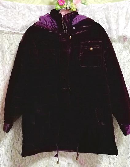 紫パープル光沢ベロアロングフードダウンコート/外套/アウター Purple luster velour long hood down coat mantle_画像4