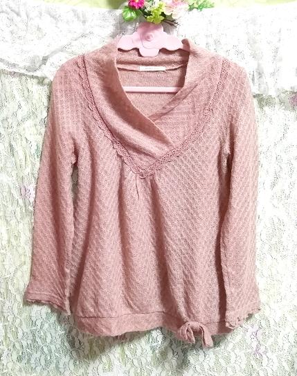 ピンクベージュ薄手リボン付きカットソー長袖/トップス Pink beige thin cut and sewn long sleeve tops