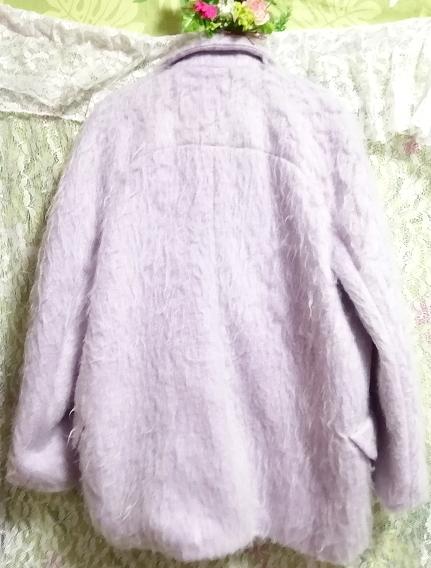 パープルブルーフワフワロングコート/外套/アウター Purple blue fluffy long coat mantle_画像5