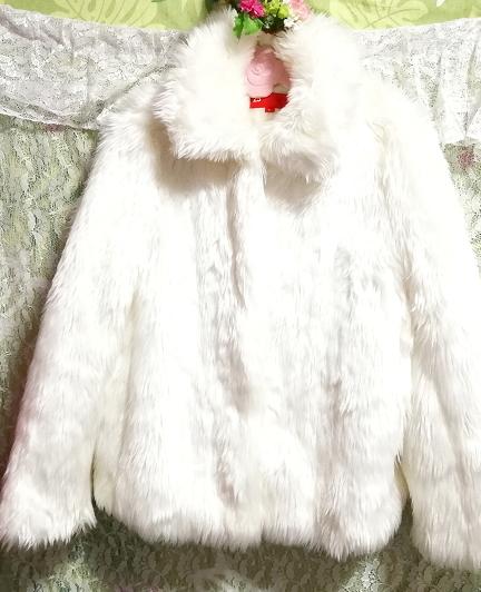 白ホワイトふわふわファーカーディガンコート/外套/アウター White fluffy fur cardigan coat mantle_画像3