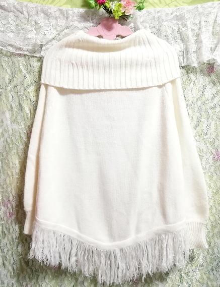 白ホワイトフリンジタートルネックポンチョ長袖/セーター/ニット/トップス White fringe turtleneck poncho long sleeve sweater knit tops_画像3