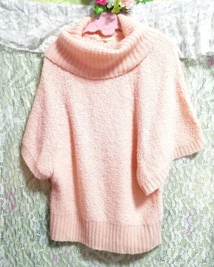 インドネシア製ピンク桜タートルネックふわふわ/セーター/ニット/トップス Made in indonesia pink sakura color fluffy sweater knit tops,ニット、セーター&長袖&Mサイズ