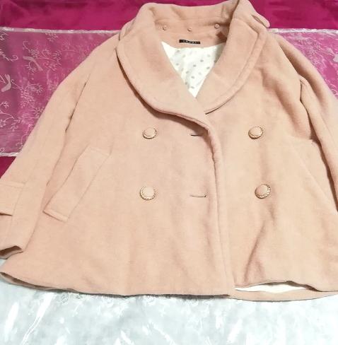 ピンクベージュ亜麻色ファーストールコート/外套/アウター Pink beige flax color fur stole coat mantle_画像10